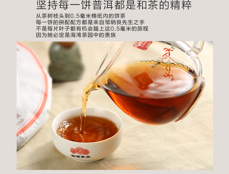 2014年老同志十五陈香熟茶357克