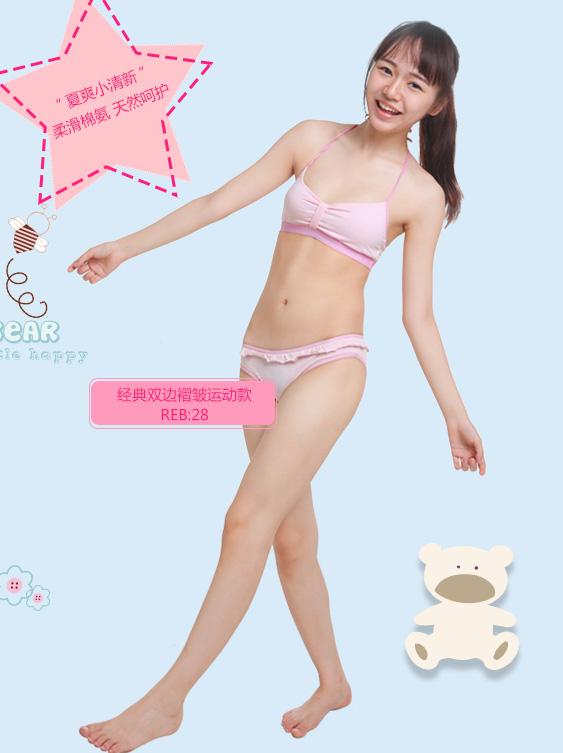 【JS】女子小学生 高学年画像スレPart37【JS】 [無断転載禁止]©bbspink.comYouTube動画>3本 ->画像>774枚