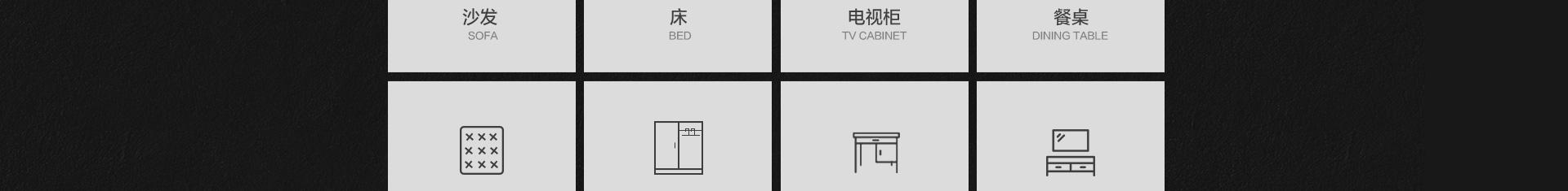 产品分类_03.jpg