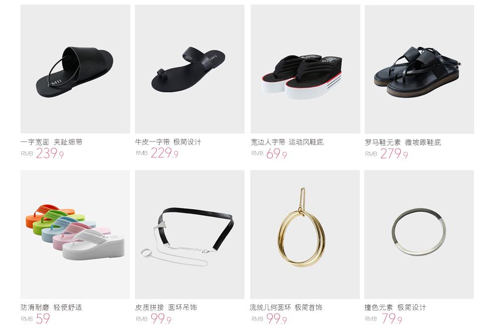鞋包专区(类目)_02.jpg