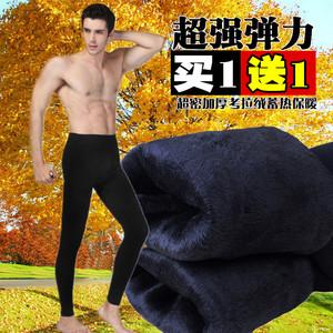 男士加厚羊绒裤保暖秋裤单件驼绒棉裤纯棉加绒修身羊毛裤男打底裤