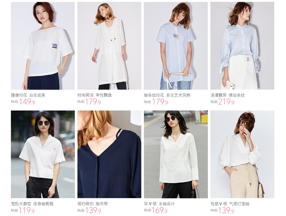 衬衫-雪纺(类目)_02.jpg