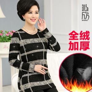 中年妈妈装秋冬装打底衫中长款中老年女装长袖T恤针织衫加绒外套