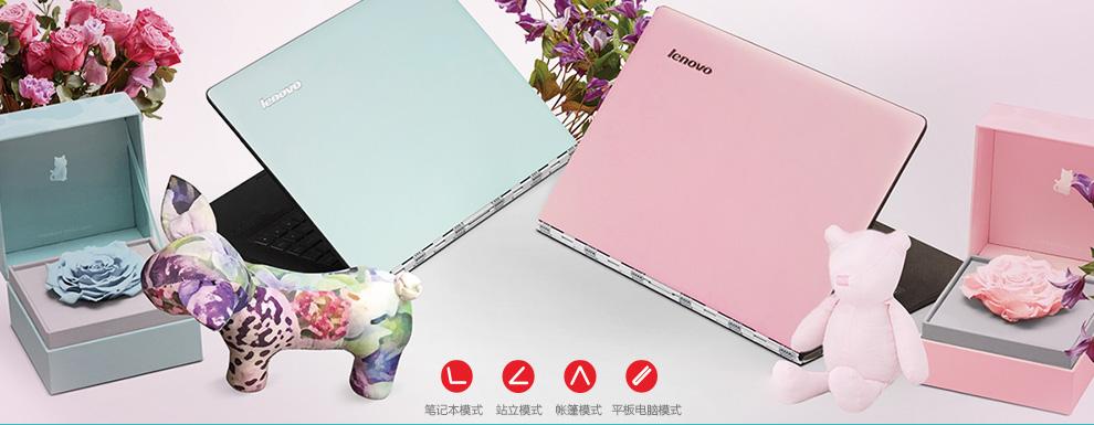 Lenovo/联想Yoga3 Pro-I5Y71怎么样官方预售报价 8G pc平板二合一