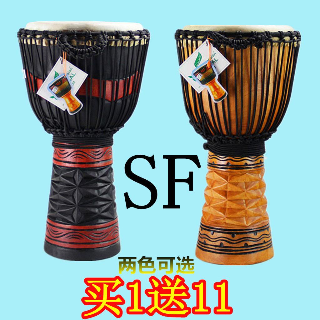 非洲鼓专业鼓