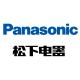 松下电器旗舰店 - Panasonic松下电饭煲
