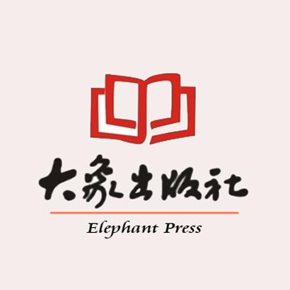 大象出版社旗舰店 - 中原大地传媒教育期刊
