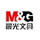 晨光晨兴专卖店 - 晨光文具M&G书写工具