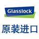 Glasslock飞优锐专卖店 - Glasslock盖朗保鲜盒