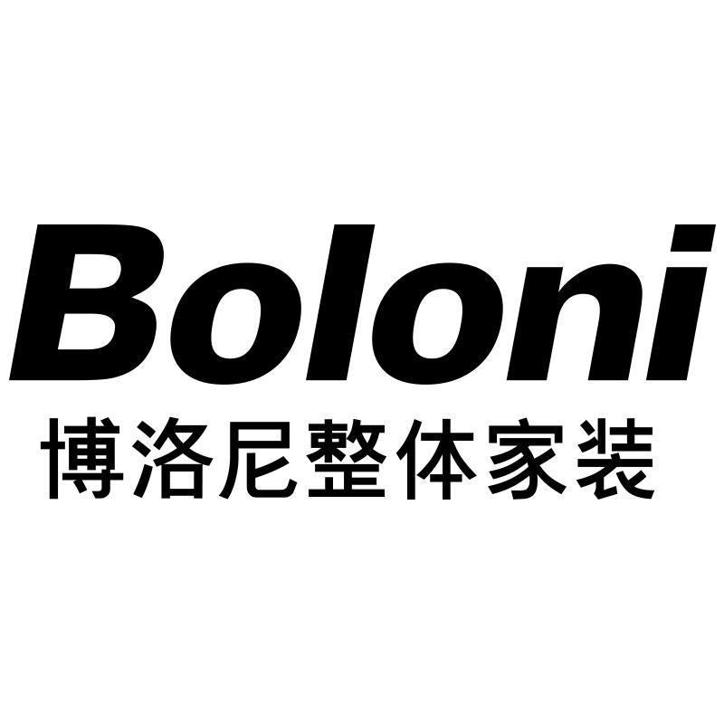博洛尼装饰旗舰店 - 博洛尼Boloni全屋定制