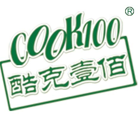 Cook100旗舰店 - COOK100酷克壹佰火锅底料