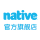 Nativeshoes旗舰店 - native shoes女鞋