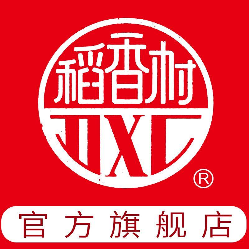 稻香村食品旗舰店 - 稻香村DXC月饼