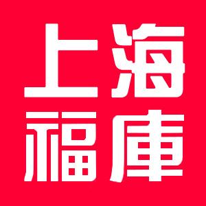 福库福饭香专卖店 - CUCKOO福库电饭煲