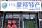 宁城蒙邦特产店