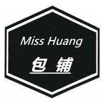 Miss Huang 包铺