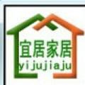 宜居家居-板式家具布艺沙发时尚家居店定制定做-杭州店