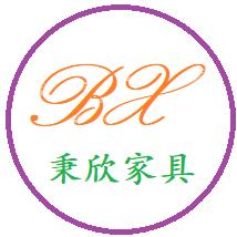 上海秉欣沙发家具