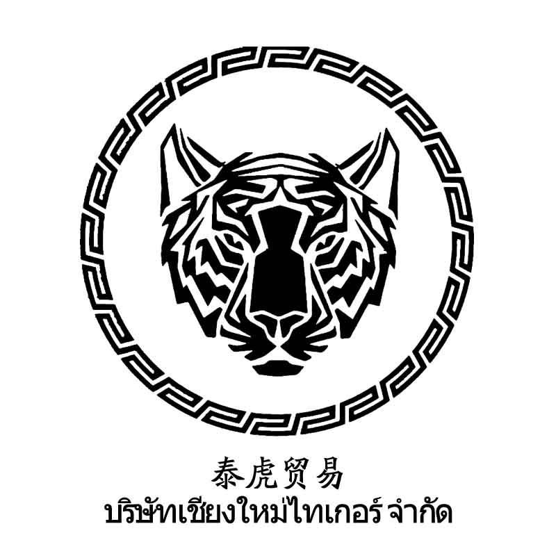 泰虎国际贸易