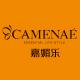 CAMENAE/嘉媚乐