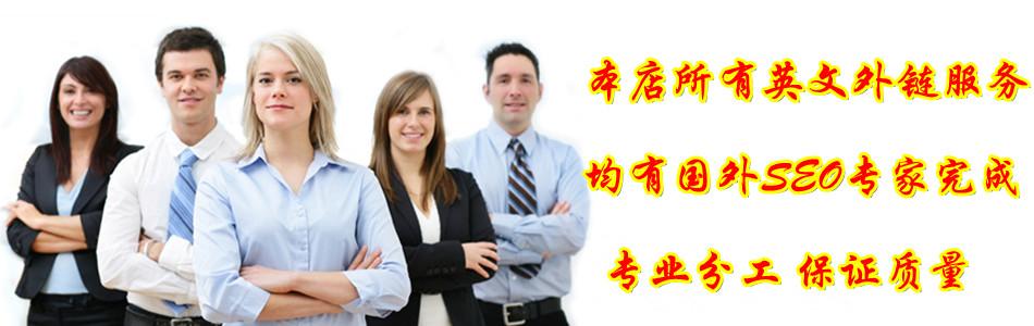 森摩尔网络—外贸网站推广专业服务商