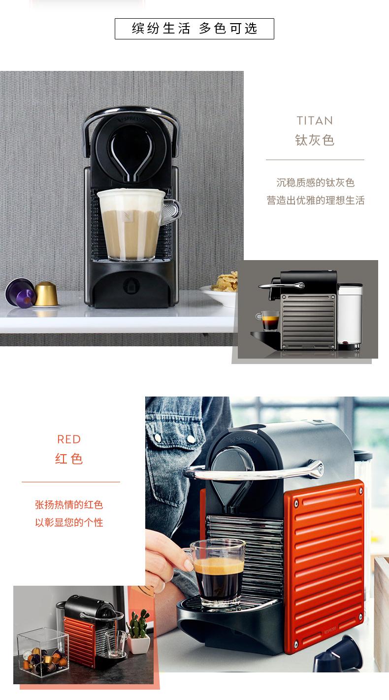 伟嘉咖啡机_胶囊咖啡机_全自动家用酒店客房胶囊咖啡机 - 阿里巴巴