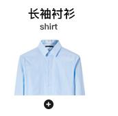 Hòa bình Bird Nam Ngắn Tay Áo T-Shirt Mới Màu Đen và Trắng Sọc T-Shirt Hàn Quốc Thời Trang Mùa Hè Mất BWDA72402 áo thun nam gucci