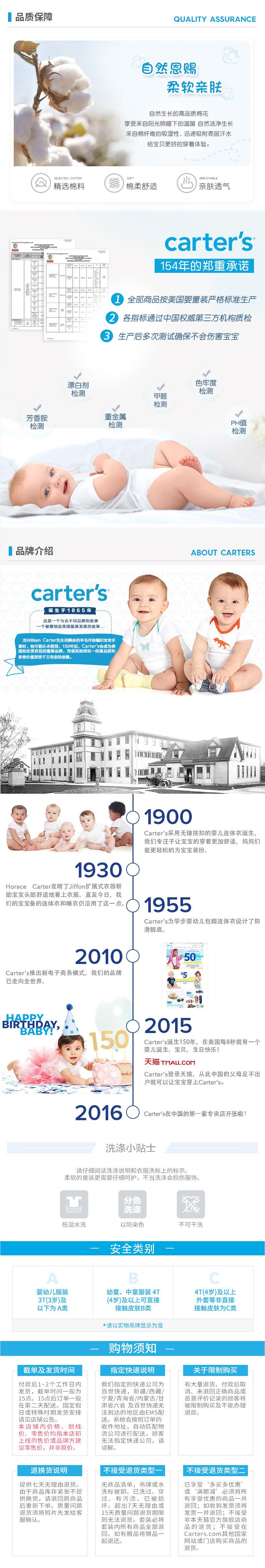 美国 卡特 Carters A类标准 全按扣式开合 婴儿连体包脚爬行服 睡衣 图11