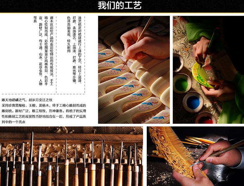 Hình ảnh nguồn hàng Lượt bằng gỗ nhiều hoa văn độc đáo giá sỉ quảng châu taobao 1688 trung quốc về TpHCM