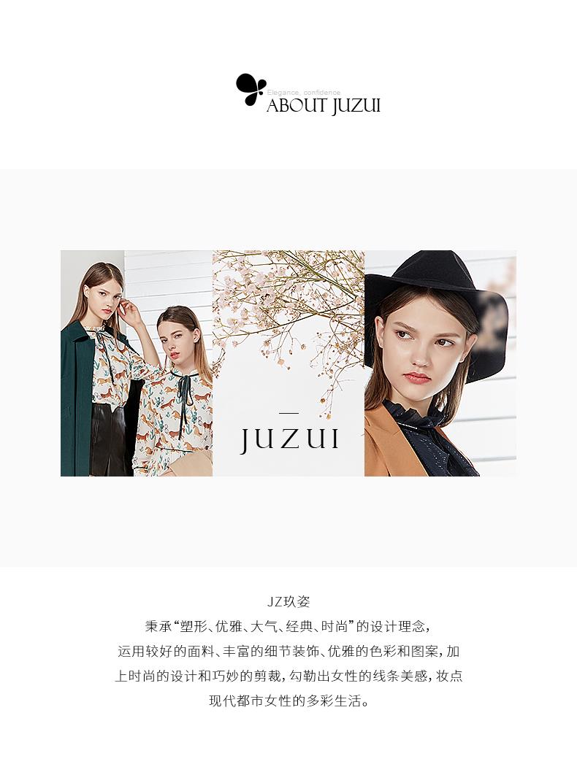 详情通用2019 (1).jpg