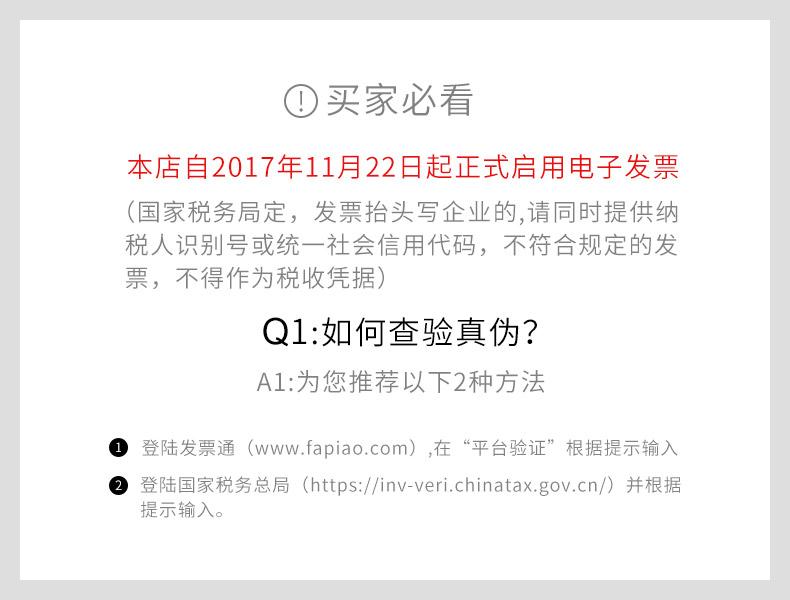 补肾壮阳:福东海 250g 人参枸杞五宝养肾茶 券后9.8元包邮 买手党-买手聚集的地方