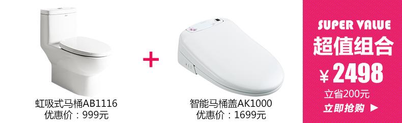 关联营销2-.jpg