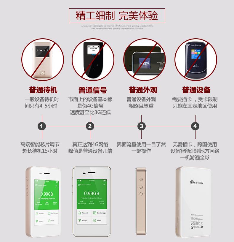 香港台湾4G wifi租赁 随身无线移动出境国上网卡wifi