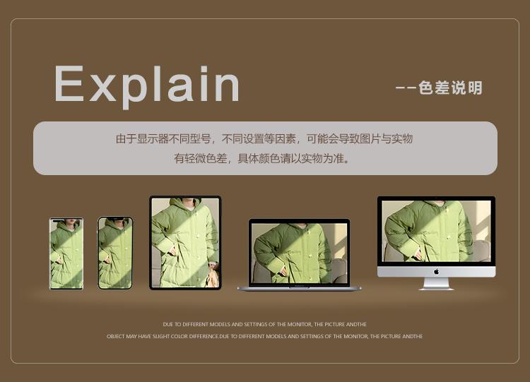 关于色差.jpg