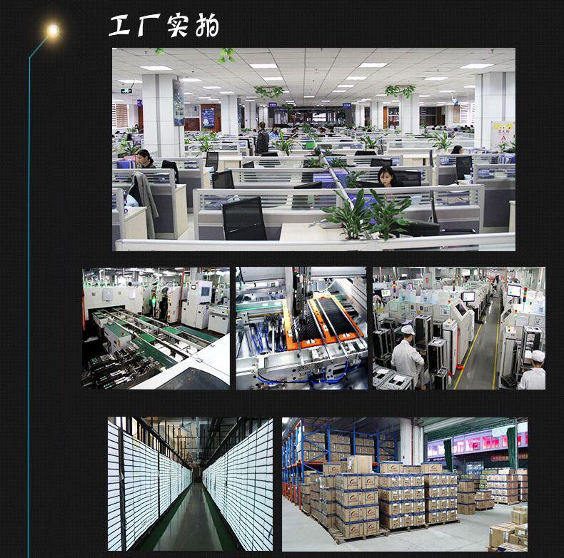 天猫后关联改20170308_03.jpg