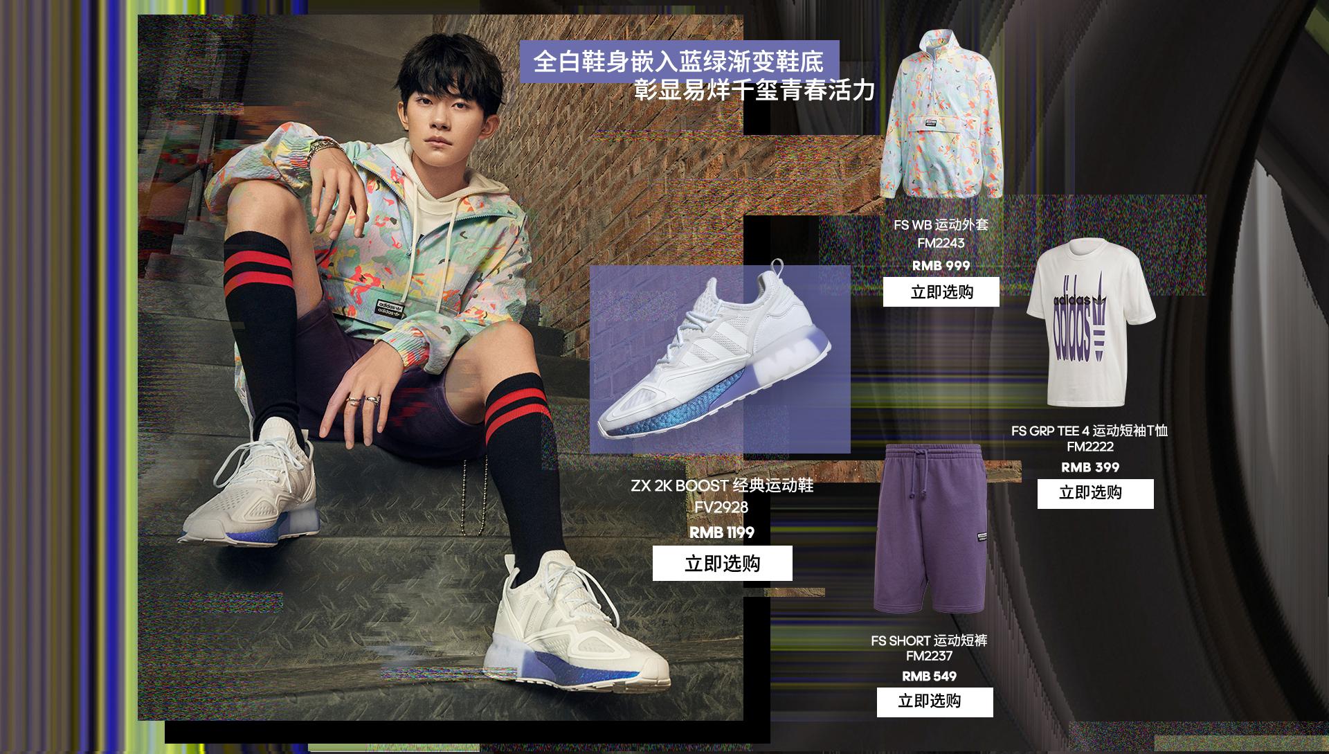 阿迪达斯官网商城_zx_阿迪达斯(adidas)官网商城