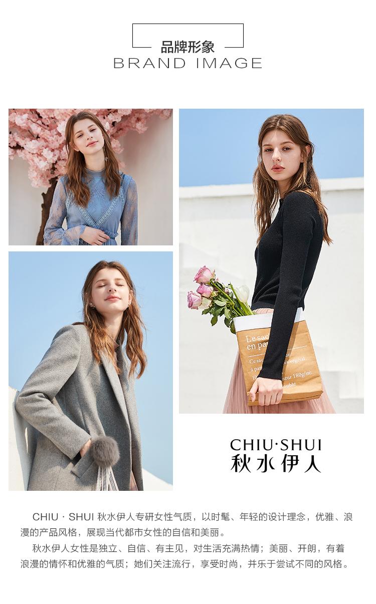 秋水伊人夹克2018秋新款女装简约纯色 舒适面料 时尚版型宽松上衣外套