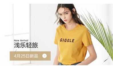 预售伊芙丽2018夏装新款圆领上衣女白色中长款宽松百搭短袖T恤女 4