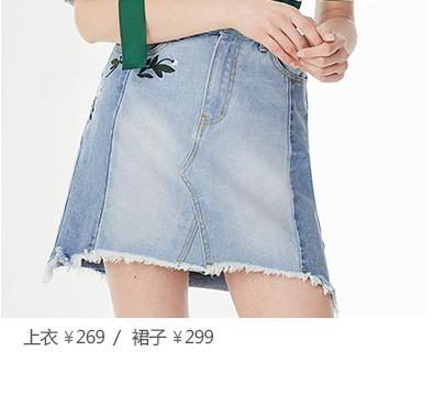 预售伊芙丽2017夏装新款韩版性感连衣裙女夏系带雪纺显瘦百褶裙女 9