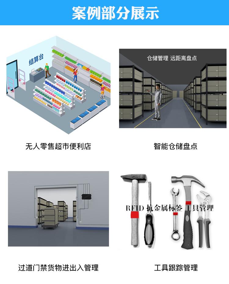 超高频RFID电子标签 钻杆抗金属标签油井管道耐高温芯片