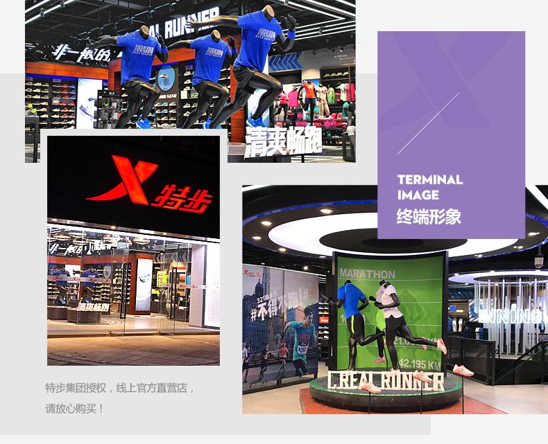 特步 专柜款 男子春季跑步鞋 动力巢科技跑鞋982119116800-