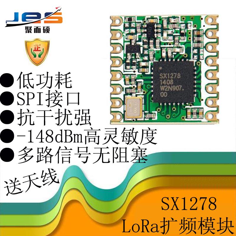 2 19] Jueshuo RTL8723BS Wireless Bluetooth WIFI+BT Module