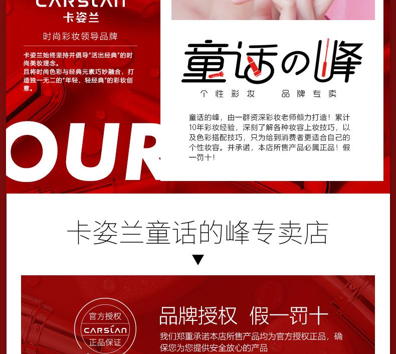 产品详情置底_02.jpg