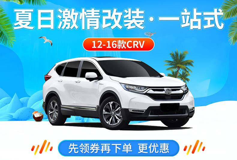 Bộ lọc khí, lọc điều hòa và lọc dầu Honda CRV - ảnh 1