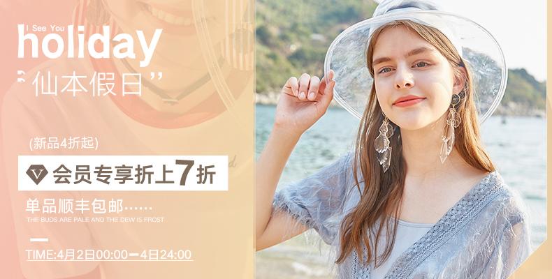 秋水伊人风衣2019春新款女装西装领防风面料 直筒版型 有型腰带外套女